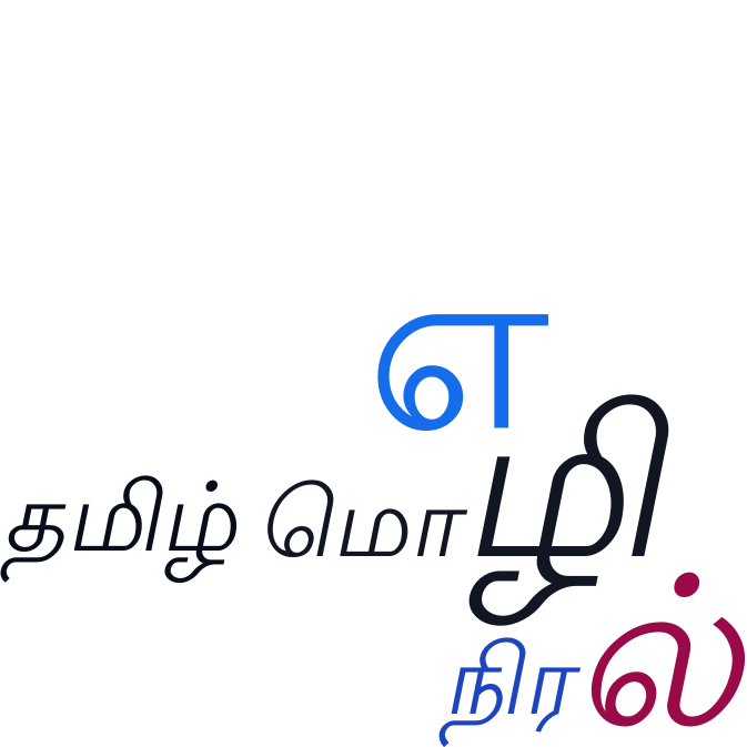 Ezhil Language Tamil Programming