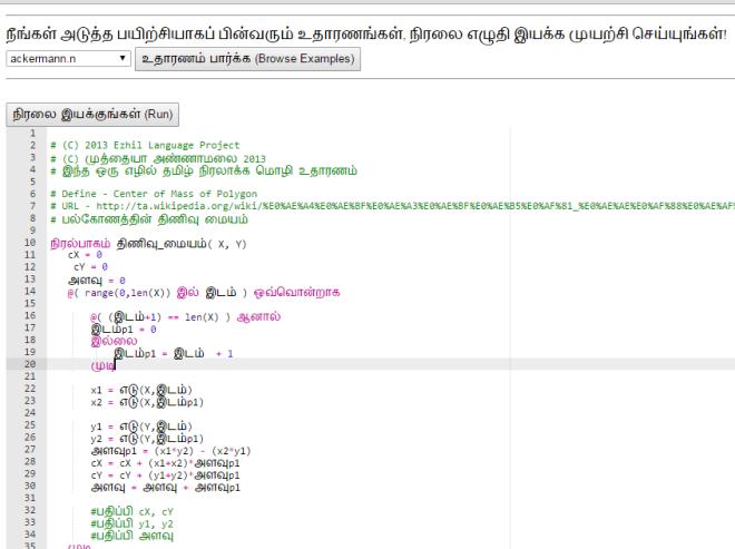 syntax-highlighting